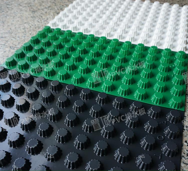 置顶PVC排水板三色