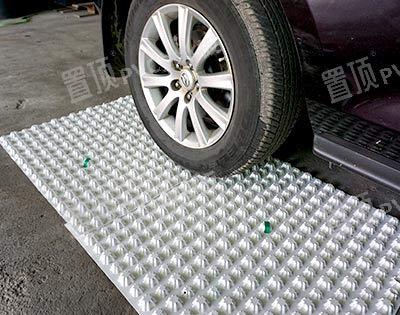置顶PVC排水板功能特性