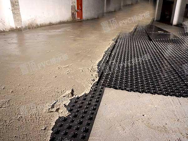 地下车库底板