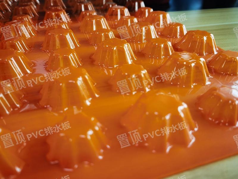 PVC排水板桔色