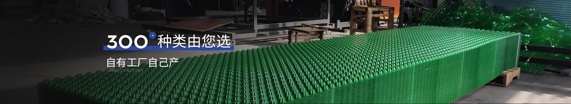 置顶PVC排水板自有工厂自己产