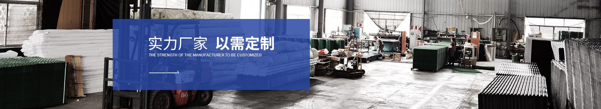 置顶PVC排水板 实力厂家 以需定制
